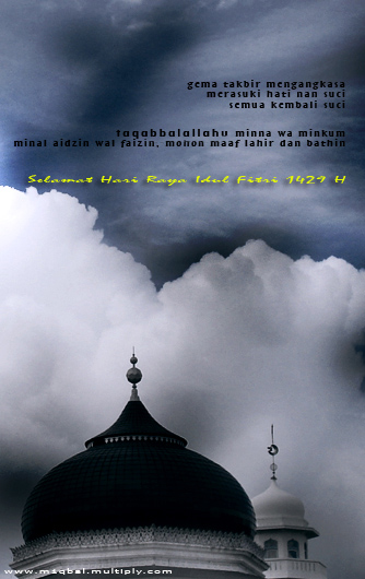 eid-mubarak3-mrb